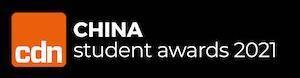 China awards logo 2021_English (1)