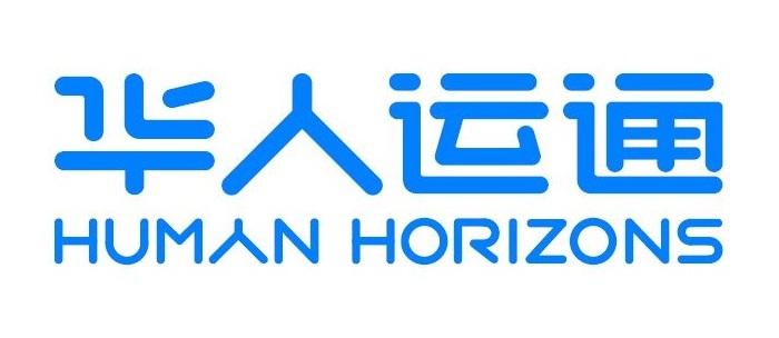 human-horizons-logo-v2